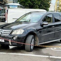 Mercedes-Benz - IS33ATI